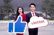 Brand Finance: Viettel parmi les 500 marques ayant le plus de valeur au monde en 2021
