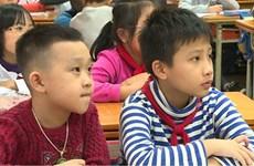 L'enseignement à titre d'essai du coréen et de l'allemand dans des écoles