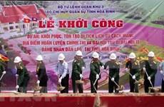 Un site historique à Hoa Binh démontre la solidarité Vietnam-Laos