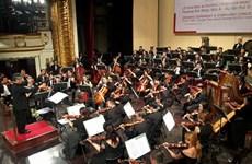 Musique classique : le Vietnam, un élan prometteur