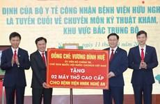 Le président de l'Assemblée nationale en visite de travail à Nghe An
