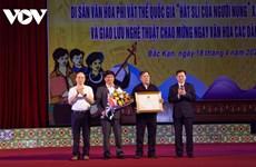 """Le """"chant de Sli des Nùng"""" de la province de Bac Kan est reconnu comme patrimoine immatériel national"""