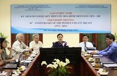 Rencontre marquant le cinquantenaire du Traité de paix des peuples Vietnam - États-Unis