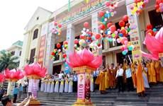 Le Vietnam respecte toujours la liberté de croyance et de religion