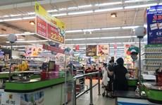 Les prix à la consommation en cinq mois au plus bas depuis cinq ans