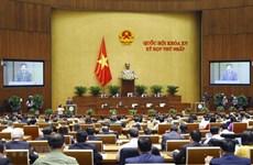 Communiqué de presse sur la 3e journée de la première session de l'AN