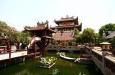 La Pagode au Pilier unique de Hanoi a aussi son imitateur au Sud