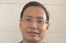 Les sanctions disciplinaires contre d'anciens dirigeants de Hanoï et de HCM-Ville