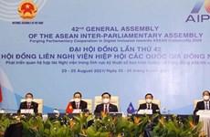 Le président de l'AN Vuong Dinh Hue à la cérémonie d'ouverture de la 42e AG de l'AIPA