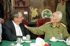 Exposition de photos et de documents historiques sur le général Vo Nguyen Giap en Algérie
