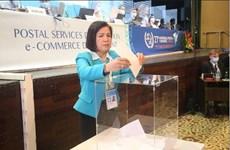 Le Vietnam élue membre du Conseil d'exploitation postale de l'UPU