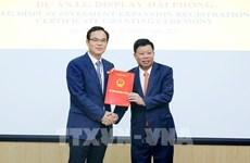 Hai Phong : une société étrangère augmente 1,4 milliard de dollars de fonds d'investissement