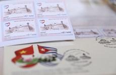 De grands potentiels pour le commerce Vietnam-Cuba