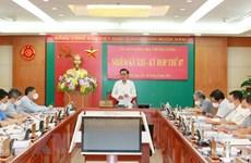 Réunion de la Commission de contrôle du Comité central du Parti