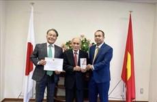 Une entreprise japonaise au chevet du Fonds vietnamien pour le vaccin anti-COVID-19