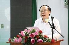 Congrès national de l'Association d'amitié Vietnam-Danemark