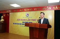 L'Association des journalistes vietnamiens a un nouveau président