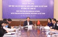 Le Vietnam fournit des mises à jours sur ses politiques consulaires