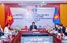 Le Vietnam prêt à accueillir des équipes sportives aux SEA Games 31 à la mi-mai 2022