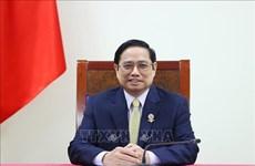 Dialogue stratégique Vietnam-WEF : efforts pour atteindre les objectifs de développement du Vietnam