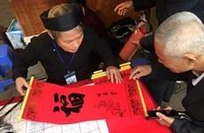 La Fête de la calligraphie donne rendez-vous à Hanoi