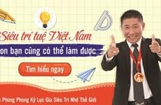 Nguyên Phùng Phong, champion de mémoire vietnamien
