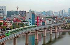 Hanoi : adoption du nouveau plan d'urbanisme moderne et rationalisé