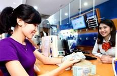 La Banque d'État du Vietnam soutient les emprunteurs touchés par le Covid-19