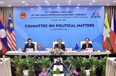 AIPA 41: diplomatie parlementaire pour une paix et une sécurité durables
