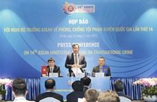 L'ASEAN se réunira sur la lutte contre la criminalité transnationale