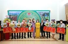 Dak Nông lance un programme pour soutenir l'entrepreneuriat