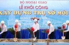 Mise en chantier du nouveau siège du MAE