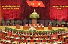 Clôture du 5e Plénum du Comité central du Parti