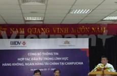 Vietnam-Cambodge : nouvelles coopérations à signer