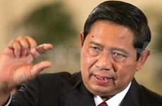 Présidentielle indonésienne: M. Yudhoyono en tête