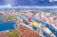Hanoi et Séoul renforcent la coopération