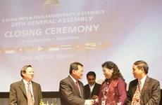 Des parlementaires vietnamiens à l'AIPA-30