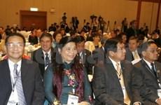 L'AIPA ouvre sa 30è réunion en Thaïlande