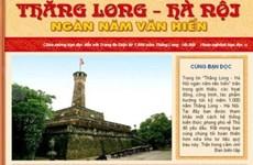 Un site web pour célébrer le millénaire de Hanoi