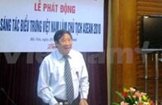 Concours de création du logo de l'Asean 2010