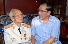 Le pays congratule le général Vo Nguyên Giap