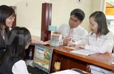Le taux d'intérêt de base en dong maintenu à 7,0% par an