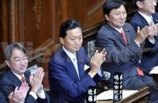 Japon: le président du PDJ nommé Premier ministre