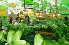 L'IPC de HCM-Ville grimpe de 1,59% en septembre