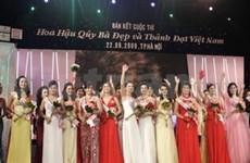 Finale du concours ''Mrs Pageant Vietnam 2009''