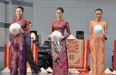 """Inauguration de la fête """"Bonjour Vietnam"""" à Tokyo"""