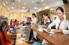 Un projet de modernisation du secteur financier