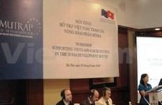 CE : Aide aux entreprises et universités vietnamiennes