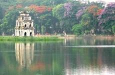 L'Année nationale du tourisme commencera en octobre