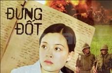 """""""Dung dôt"""" primé lors du Festival de films d'Asie-Pacifique"""